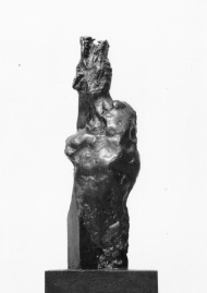 Maquette of the Howl.